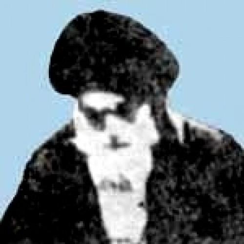Ayatollah Mirza Shirazi