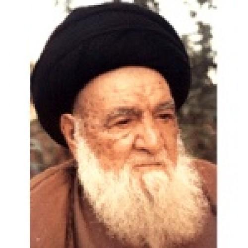 Imam Abul Qasim al-Khoei