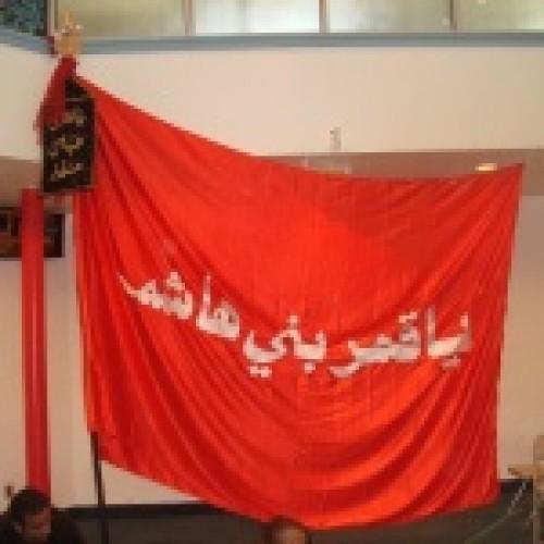 Long Island Shias Host Hadrat Abbas Shrine Flag