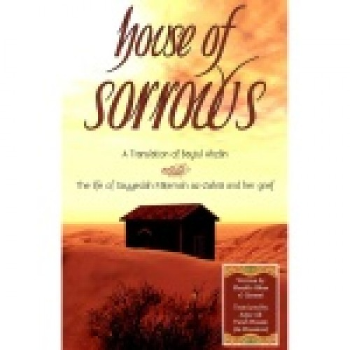 House of Sorrows