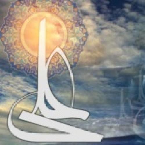 Who Are the Shia of Imam Ali?
